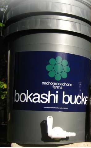 bokashi_001